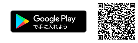 link_googleplay
