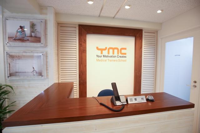YMCのオンラインRYT200を取得するメリットとは?