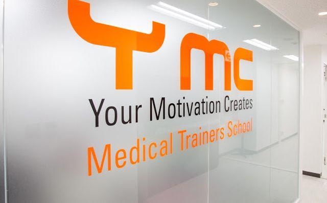働きながらヨガ資格を取得するならYMCメディカルトレーナーズスクール