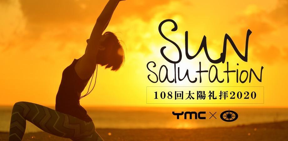 sun-salutation2020